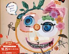 川崎ハロウィン様 駅貼りポスター、広告、フライヤー、館内装飾デザイン