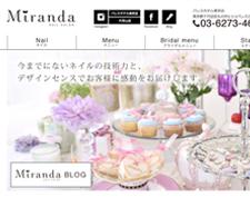ミランダ様 ホームページ企画・デザイン・コーディング・撮影