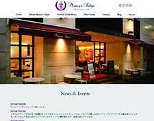 マンシーズ様 ホームページ企画・デザイン・コーディング・写真撮影・コラム作成・更新