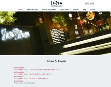 ソーテン様 ホームページ企画・デザイン・コーディング・撮影