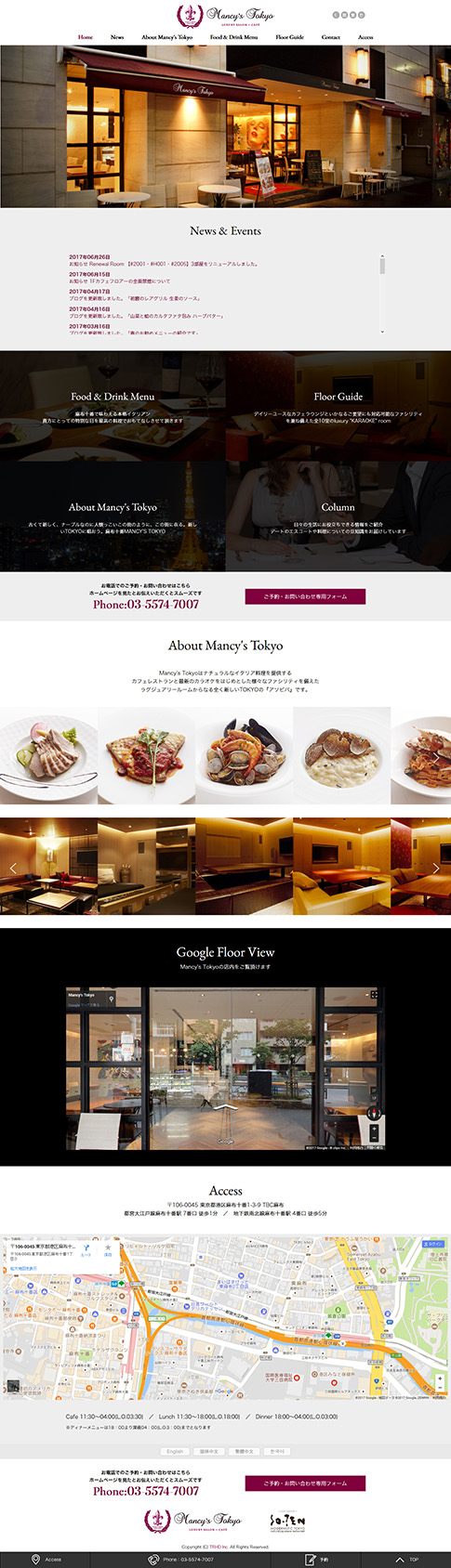 Mancy's-Tokyo_pc