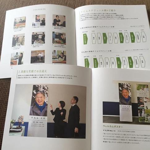 magazine02