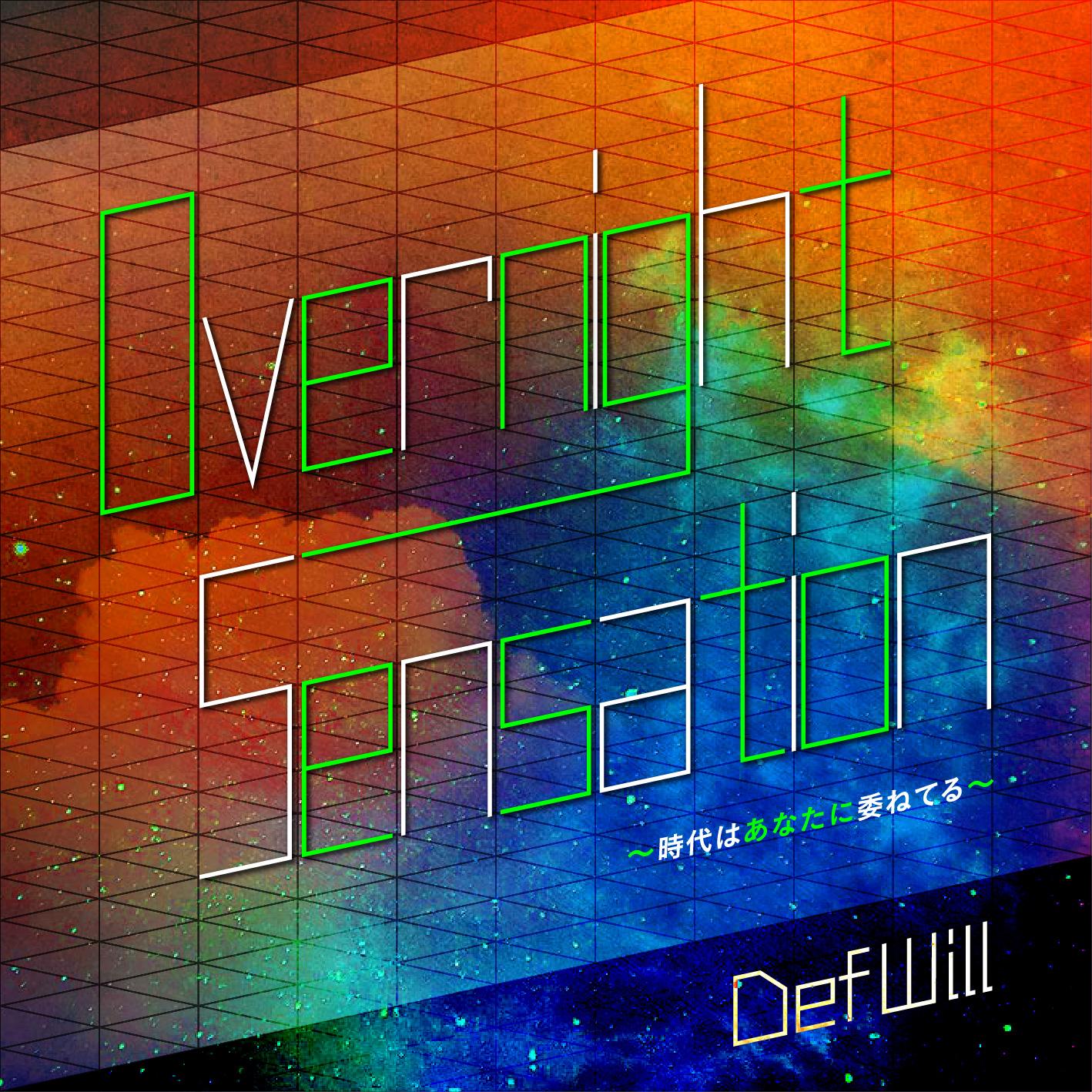 overnightsensation_1 (1)