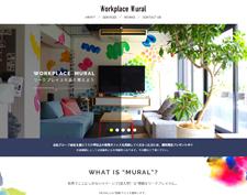 WORK PLACE MURAL サイトデザイン、コーディング