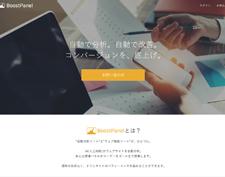サードパーティートラスト様 サイトデザイン、コーディング