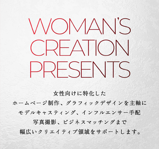 WOMAN'S CREATION PRESENTS